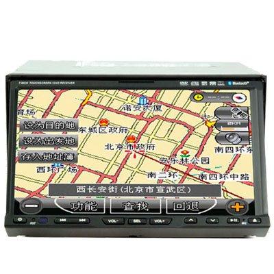 7 Pouces Lecteur Bluetooth Écran Navigation Gps Tactile Dvd De Voiture
