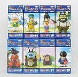 ドラゴンボールZ 組立式 ワールドコレクタブルフィギュア Vol.2 全8種セット