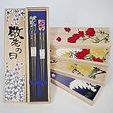 名入れ夫婦箸セット 若狭塗 オリジナル花の桐箱付き
