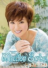 曽田麻衣子 2014年 カレンダー