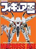 フィギュア王 No.130 (130) (ワールド・ムック 752)