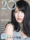 20±SWEET【トゥエンティ・スウィート】2014SPRING (TOKYO NEWS MOOK 420号)