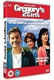 Gregory's 2 Girls [DVD]