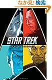 Star Trek Countdown