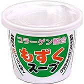 もずくスープ (コラーゲン配合) カップ 35g×8袋