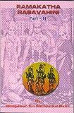 img - for Ramakatha Rasa Vahini Part II (Vahini Series) book / textbook / text book