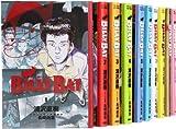 BILLY BAT コミック 1-10巻セット (モーニング KC)