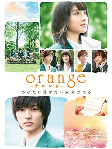 orange-オレンジ- -