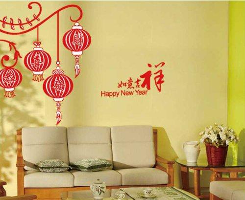 chino-happy-new-year-estilo-nacional-linternas-rojas-kung-hei-fat-choy-contratista-en-dodoskinz-para