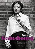 セルジュ・ゲンスブール 1970-1989 [DVD]