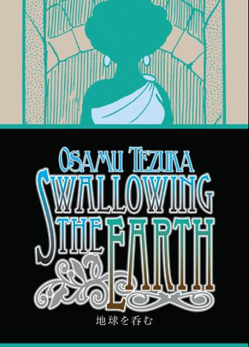Swallowing the Earth cover