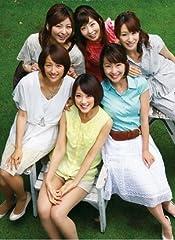 ハゴロモ 2013年ベストヒットカレンダー テレビ朝日女性アナウンサー [CL-201]