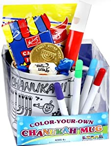 Happy Hanukkah for Kids, Color Your Own Happy Chanukah Mug Gift