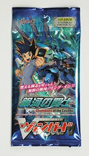 カードファイト!!ヴァンガード エクストラブースター 第8弾 銀河の闘士 シングル パック 単品 【Single Pack】