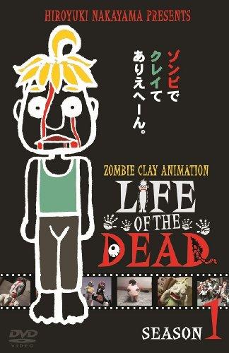 LIFE OF THE DEAD SEASON1 [DVD]