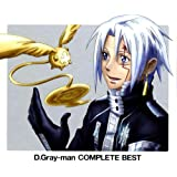 D.Gray-man COMPLETE BEST(DVD付)