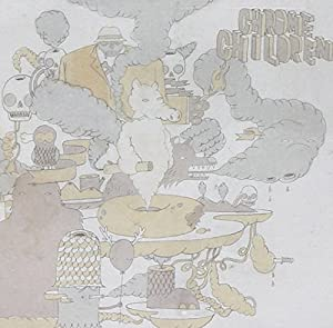Peanut Butter Wolf presents Chrome Children (CD with DVD)