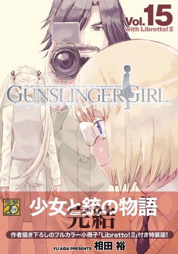 GUNSLINGER GIRL(15) with Libretto!II