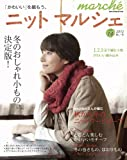 �˥åȥޥ륷�� vol.14 (Heart Warming Life Series) /