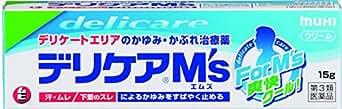 【第3類医薬品】デリケアM's(エムズ) 15g