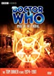 Doctor Who: Image of the Fendahl (Sto...
