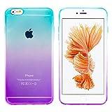 MORE CRYSTAL iPhone6 / iPhone6s(4.7インチ)用 グラデーション TPUケース パープルスカイブルー スマホ スマートフォン ケース カバー スマホカバー スマホケース iPhone6 iPhone6s アイフォン6ケース アイフォン6sケース 携帯カバー シリコンケース ソフトケース 人気 トレンド 手帳型 フリップケース スタンド a058 15ID12-3-PURSBU