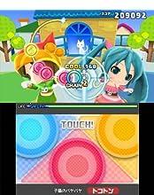 初音ミク Project mirai 2 ぷちぷくパック(数量限定版)