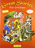 Great Stories for Children: Red Book