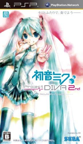 初音ミク -Project DIVA- 2nd (特典なし) / セガ