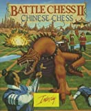 Battle Chess II Chinese chess - PC Game