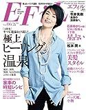 EFiL (エフィル) 2010年 09月号 [雑誌]