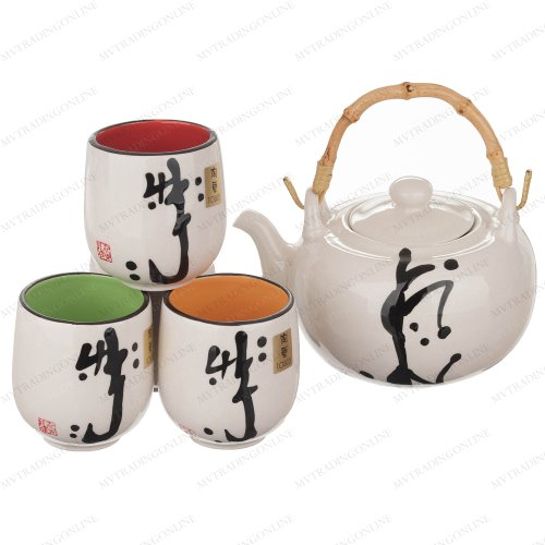 Tougei China Tea Set, White, 5 Pieces, With 4 Assorted Cups