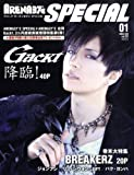 ARENA 37℃ SPECIAL (アリーナサーティーセブンスペシャル) 2009年 01月号 [雑誌]