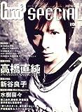 hm3 SPECIAL (エイチエムスリー スペシャル) 2007年 08月号 [雑誌]