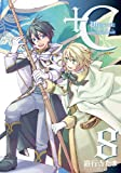 +C sword and cornett 8巻 (ZERO-SUMコミックス)