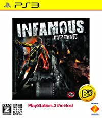 INFAMOUS ~悪名高き男~ PlayStation3 the Best【CEROレーティング「Z」】