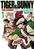 TIGER&BUNNY THE COMIC 1 (ヤングジャンプコミックス)