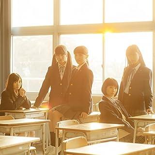 「青春賦」【通常盤】(CD Only)