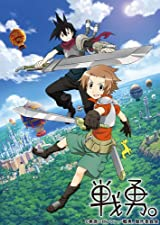アニメ「戦勇。」BD/DVD第1~2巻予約開始。完全新作OVAも収録