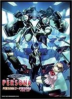 やさしいピアノソロ PERSONA-ペルソナ- ペルソナ3+ペルソナ~トリニティソウル~ (やさしいピアノ・ソロ)