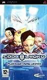echange, troc Code Lyoko