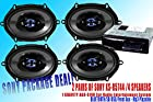 SONY Package Deal! 2 Pairs Sony 5X7 XS-R5744 Car Speaker /4 Speakers + 300W GRAVITY AGR-S100 Car Stereo Receiver - Built-in BLUETOOTH/SD/USB/Front Aux - Mp3 Playable