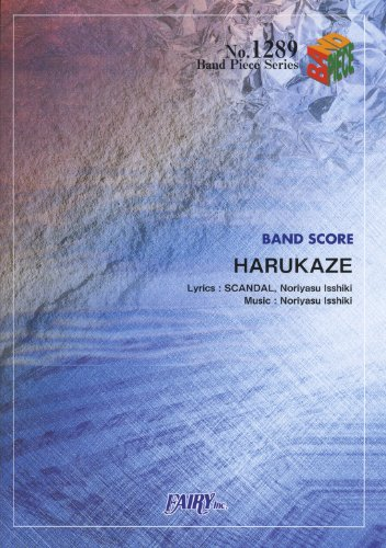 バンドピース1289 HARUKAZE by SCANDAL (Band Piece Series)