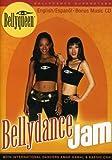 Bellyqueen: Bellydance Jam [DVD] [Import]