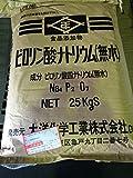 ピロリン酸ナトリウム 25kg 別名: ピロリン酸四ナトリウム(無水)