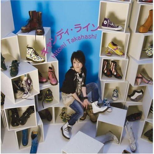 Hitomi Takahashi - Candy Line - Amazon.com Music