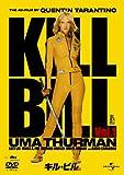 キル・ビル Vol.1 【プレミアム・ベスト・コレクション\1800】 [DVD]
