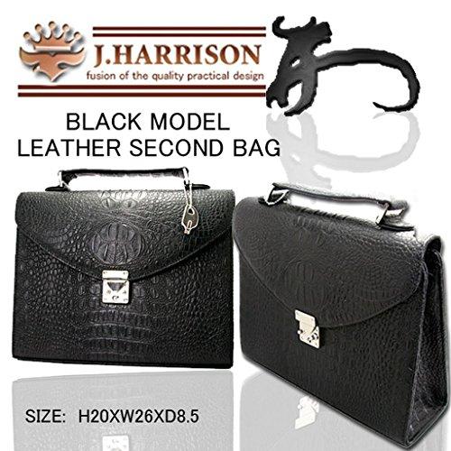【本革】J.HARRISON 牛革 クロコ型押し・紳士用セカンドバック