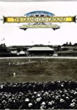 img - for The Grand Old Ground - a History of the Sydney Cricket Ground book / textbook / text book