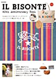 e-MOOK 『IL BISONTE 40th Anniversary Book』